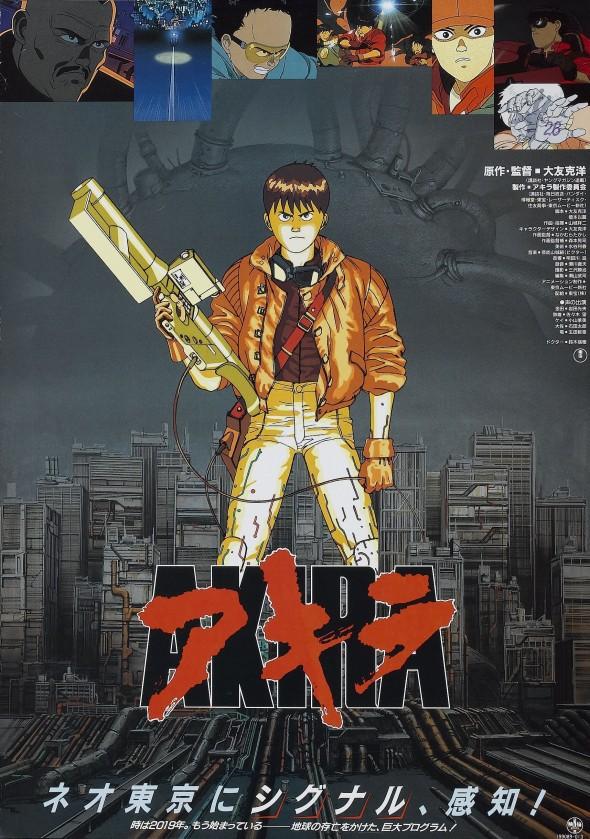 akira-poster-akira-13827706-1715-2439